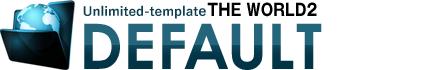THE WORLD2「Defaultテンプレート」サンプル