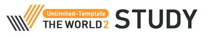 THE WORLD「Studyテンプレート」サンプル