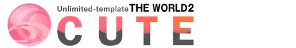 THE WORLD「Cuteテンプレート」サンプル