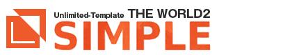 THE WORLD「Simpleテンプレート」サンプル